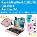 【送料無料】NEW iPad 9.7(2...