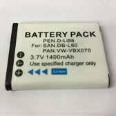 PENTAX D-LI88対応互換大容量バッテリー 1400mAh☆ Optio P70/P80【P25Apr15】