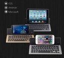【送料無料】タブレット PC キーボード ipad Bluetooth キーボード 無線 折りたたみ式 アルミニウム合金製 超薄型 超軽量 おしゃれ ワイヤレスキーボード iPad air2 / ipad mini4 / ipad pro 9.7 / ASUS / Lenovo / ACER / SONY / 東芝 / Samsung など iOS / Android