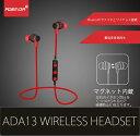 楽天pcatec【送料無料】ADEMDA ADA13 Bluetooth ワイヤレスヘッドセット スポーツイヤホン 高音質 Android iPhone iPod等対応 ジョギング ランニング スポーツジム