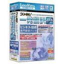 コリャ英和!一発翻訳 2006 for Mac ビジネス・技術専門辞書パック