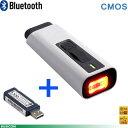 【AIMEX/アイメックス】BW-330BT 2次元コード対応モバイルバーコードスキャナ(Bluetooth接続) 《Bluetooth受信機(USBドングル)付き》【送料無料・代引手数料無料】♪