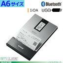 【Brother】Bluetooth&赤外線(IrDA)搭載ハイスペックA6紙モバイルプリンタ MW-260 TypeA【送料無料・代引手数料無料】【02P03Dec16】