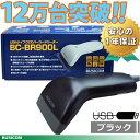 ビジコム BC-BR900L-B CCDバーコードリーダーU...