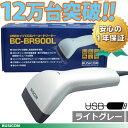 【1年保証・日本語マニュアル・あす楽】ビジコム USB接続 ...