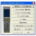 DENSOデンソーBHT-500用簡易開発パッケージ 「アシストパック2006 BHT-500」【送料無料・代引手数料無料】【02P03Dec16】