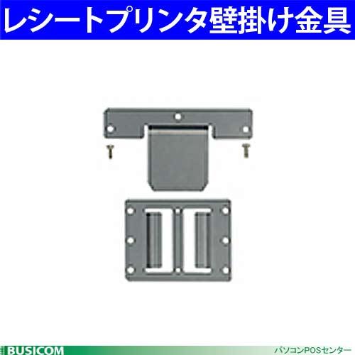 【EPSON】 レシートプリンタTm-m30専用壁掛けユニット(金具)OT-WH30♪