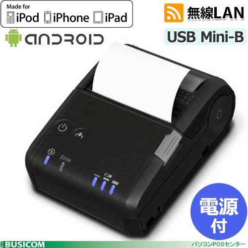 【EPSON】TM-P20W  モバイルレシートプリンター《無線LAN/iOS/Android対応》 電源付【送料無料・手数料無料】♪