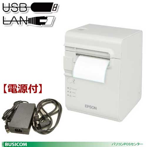 【EPSON】感熱サーマル レシートラベルプリン...の商品画像