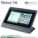 【Heckler Design】ネクサス7用スタンドWindFall-Nexus7♪