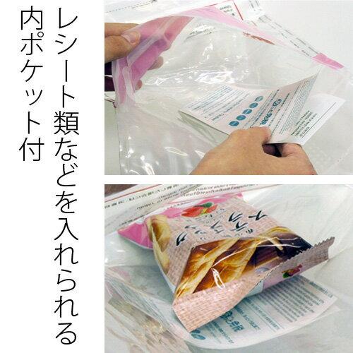 【免税販売用】底マチ内ポケット改ざん防止機能付...の紹介画像2
