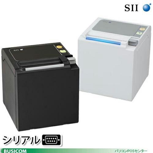 【SII/セイコーインスツル】RP-E10(上面排紙モデル)サーマルレシートプリンター《シリアル(RS-232C)接続》本体単品【送料無料・手数料無料】♪