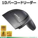 【unitech/ユニテック】CCDバーコードスキャナ MS...
