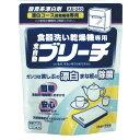 【TOTO】 食器洗い乾燥機専用ブリーチ EUDP227