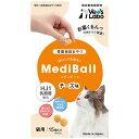 【メール便配送】MediBall メディボール チーズ味 猫