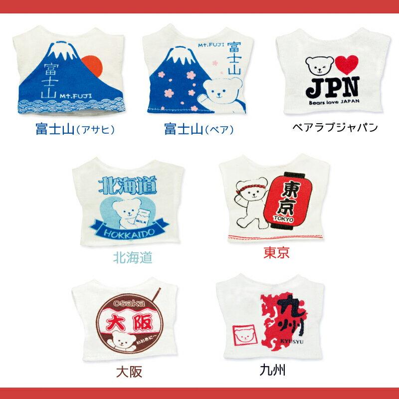 【メール便対象商品】ごとうちTシャツ【身長12c...の商品画像