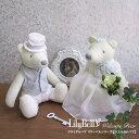 リリーベル ペアセット 3Sサイズ 311720 ウェルカムドール ウェルカムベア 結婚祝い
