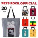 ショッピングカジュアルトート PETS ROCK(ペッツロック) カジュアルトートバッグ 19W 【公式オンラインストア】 ペット セレブ 有名人 犬 猫 ドッグ キャット レディース 鞄