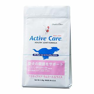 【アボダーム】アクティブケアラムミール&ライス(全犬用) 12kg