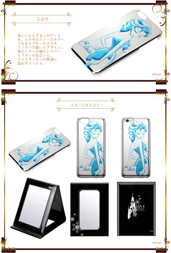 FAVORITESTYLEブリリアンスコレクションiPhone6s/6対応ハードケース