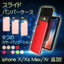 iphone x ケース ギャラクシーノート8 カバー iphone8 ケース iphone8 pl