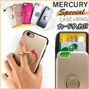 バンカーリング iPhone7 ケース iPhone7 plus ケース iPhone6/6s iP