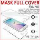 ギャラクシーs7 エッジ ケース フロントケース フルカバー フルケース 全体カバー マスクカバー front mask cover case スマホケース スマホカバー クリアケース iPhone7 iPhone7 plus iPhone6/6s iPhone6/6s plus galaxy s6 galaxy s6 edge galaxy s7 edge ケース