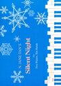 ピアノ 楽譜 グルーバー きよしこの夜 (5台10手) Silent Night (5P10H)