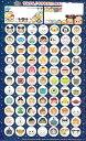 ピアノ 楽譜   レッスン 教則 教材 教本   ディズニー ツムツム キラキラ☆レッスンシール(ブルー)(5シートセット)