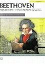 ピアノ 楽譜 ベートーヴェン | ピアノソナタ 第17番 ニ短調 作品31の2「テンペスト」 | Piano Sonata No.17 d-moll Op.31-2 [Sturm]
