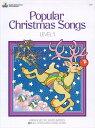 ピアノ 楽譜 オムニバス | ポピュラー クリスマスソング レベル1