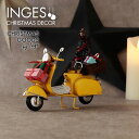 INGE-GLAS[スクーター][I]黄 イエロー クリスマス オールドスクーター アンティーク加工 withツリー、プレゼントボックス Christmas scooter with Christmas tree, yellow ヴィンテージ 男性向けクリスマスプレゼント 彼氏へ 夫へ 父へ ドイツ直輸入 ヨーロッパ