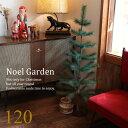 ポイント10倍!120cm Noel Garden ノエルガーデン クリスマスツリー 高級 イギリス ドイツ ヌードツリー クリスマス ツリー NoelGarden ノエルガーデン アンティーククリスマス ヴィンテージ 玄関 エントランス ディスプレー 卓上にも[ヌードツリー][送料無料]