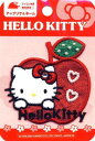キャラクター 刺しゅうワッペン キティ( キャラクターワッペン アップリケ アイロン 刺繍 かわいい おしゃれ マーク キッズ 子供 こども 男の子 女の子 入園 入学 )