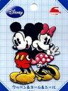 キャラクター 刺しゅうワッペン ミッキーマウス&ミニーマウス( キャラクターワッペン アップリケ アイロン 刺繍 かわいい おしゃれ マーク キッズ 子供 こども 男の子 女の子 入園 入学 )