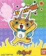 刺しゅうワッペン・妖怪ウォッチ(コマじろう)【キャラクターワッペン・アップリケ・手芸用品】