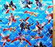 <Qキャラクター・キルティング生地>ウルトラマンX(ブルー)【キルティング】【キルト】【キャラクター】【キルティング生地】【布】