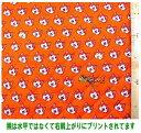 Q- キャラクター キルティング 生地 妖怪ウォッチ ( オレンジ ) 柄番号4( キルト キルティング生地 布 入園 入学 )