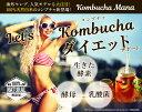 コンブチャマナ〜KonbuchaMana [ 酵素 酵母 ダイエット 美容 酵素ドリンク 置き換え ダイエットサポート 話題 コンブチャ ダイエットサポートドリンク]