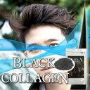 BLACK COLLAGEN(ブラックコラーゲン) 育毛 サ...