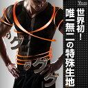ショッピング加圧シャツ VIDAN the GHOST ビダンザゴースト 加圧シャツ トレーニングウェア インナー シャツ ジム 筋トレ