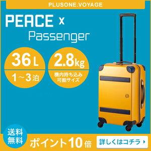 PEACE×Passenger パッセンジャー スーツケース キャリー