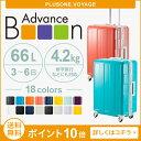 PLUSONE Advance Booon Type1 Frame(プラスワン アドヴァンス・ブーン・タイプ1・フレーム)60cm 容量:66L / 重量:4....