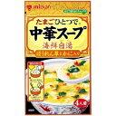 ミツカン 中華スープ 海鮮白湯ほうれん草とかに入 27g×10入