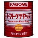 カゴメ 赤ケチャップ(業務用) 1号×1缶