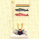 『ちりめん出世兜と染め鯉のぼり』端午の節句飾り・五月人形・鯉のぼり手作りちりめん細工 なごみの和雑貨