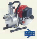 Ultra lightweight 4-cycle engine pump KH-25 ( KH25 ) 1 hex koshin KOSHIN 5P13oct1453_b