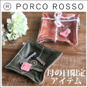 Porco Rosso /japlish mother's day definite rewards! Leather tray MADE of square type: made in Japan (JAPAN) [sokunou] upup7