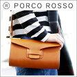 【全品ポイント10倍】PORCO ROSSO(ポルコロッソ)フラップクラッチショルダー/レザー/本革/ショルダーバッグ/クラッチバッグ