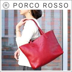 PORCOROSSO(ポルコロッソ)レディースタウントートバッグ/レザー/本革/レディース/通勤/シンプル/ナチュラル